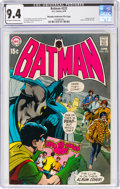 Bronze Age (1970-1979):Superhero, Batman #222 Murphy Anderson File Copy (DC, 1970) CGC NM 9.4 Off-white to white pages....
