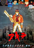 "Movie Posters:Animation, Akira (Toho, 1989). Rolled, Very Fine/Near Mint. Japanese B2 (20"" X 28.75""). Animation.. ..."