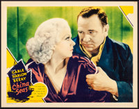 "China Seas (MGM, 1935). Very Fine+. Lobby Card (11"" X 14""). Romance"