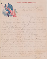 Civil War Letter Archive of Charles M. Grant, 59th Ohio Infantry