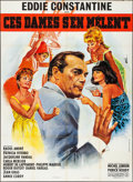 """Movie Posters:Foreign, Ces Dames s'en Melent (CCFC, 1965). Folded, Very Fine-. French Grande (45.75"""" X 62.5"""") Jean Mascii Artwork. Foreign.. ..."""