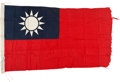 Military & Patriotic:WWII, WWII Republic of China National Flag.. ...