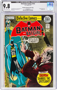 Detective Comics #415 Murphy Anderson File Copy (DC, 1971) CGC NM/MT 9.8 Off-white to white pages