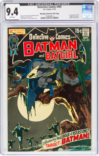 Detective Comics #405 Murphy Anderson File Copy (DC, 1970) CGC NM 9.4 White pages