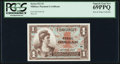 Military Payment Certificates:Series 521, Series 521 $1 First Printing PCGS Superb Gem New 69PPQ.. ...