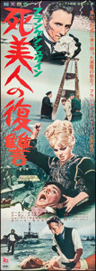 """Movie Posters:Horror, Frankenstein Created Woman (20th Century Fox, 1967). Rolled, Very Fine. Japanese STB (20"""" X 57.5""""). Horror.. ..."""