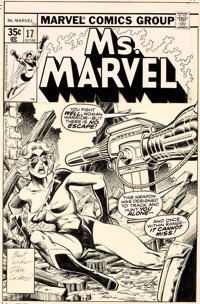 Dave Cockrum and Terry Austin Ms. Marvel #17 Cover Original Art (Marvel, 1978)