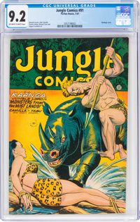 Jungle Comics #91 (Fiction House, 1947) CGC NM- 9.2 Off-white to white pages