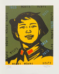 Fine Art - Work on Paper:Print, Wang Guangyi (b. 1957). Belief Girl No. 3, 2006. Lithograph in colors on paper. 19-1/2 x 15-3/4 inches (49.5 x 40 cm) (s...