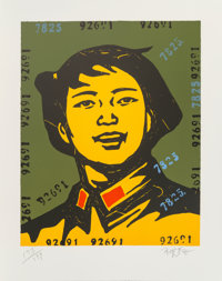 Wang Guangyi (b. 1957) Belief Girl No. 3, 2006 Lithograph in colors on paper 19-1/2 x 15-3/4 inch