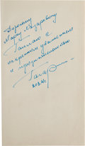 Explorers:Space Exploration, Yuri Gagarin Signed Book: The Road to Space....