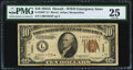 Fr. 2303* $10 1934A Hawaii Federal Reserve Star Note. PMG Very Fine 25