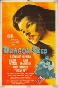 "Dragon Seed (MGM, 1944). Folded, Fine. One Sheet (27"" X 41"") Style C. War"