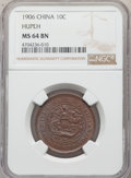 China: Hupeh. Kuang-hsü 10 Cash CD 1906 MS64 Brown NGC