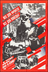 """Soviet Propaganda (1989). Rolled, Fine+. Russian Poster (25.5"""" X 38"""") """"Everything for the Front, Everythi..."""