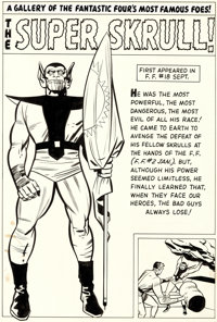 """Jack Kirby and Chic Stone Fantastic Four Annual #2 """"Super Skrull"""" Pin-Up Illustration Original Art (Marvel, 19..."""