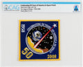 Explorers:Space Exploration, Patches: Celebrating 50 Years of America in Space Patch Directly from The Armstrong Family Collection™, CAG Certified. ...