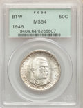 1946 50C Booker T. Washington MS64 PCGS. This lot will also include the following: 1946-S 50C Booker T. Washington MS6...