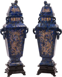 A Pair of Chinese Partial Gilt Lapis Lazuli-Veneered Urns 48 x 17 x 9 inches (121.9 x 43.2 x 22.9 cm) (each, overa