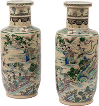 A Pair of Chinese Polychrome Porcelain Vases 18 x 14 inches (45.7 x 35.6 cm) (each, excluding stand)