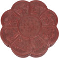 Carvings, A Chinese Carved Cinnabar Lacquer Box. 5 x 22 inches (12.7 x 55.9 cm). ...