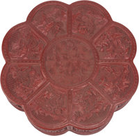 A Chinese Carved Cinnabar Lacquer Box 5 x 22 inches (12.7 x 55.9 cm)