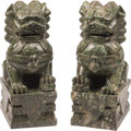 Carvings, A Pair of Large Chinese Carved Hardstone Fu Dog Figures. 27 x 14-1/2 x 10-1/2 inches (68.6 x 36.8 x 26.7 cm) (each). ... (Total: 2 )
