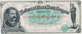 Baseball Cards:Singles (Pre-1930), 1887-93 Chicago White Stockings (Hart Brothers & Co.) Baseball Currency. ...