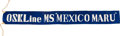 """OSK Lines Ship's """"Pennant"""" of the Torpedoed M.S. Mexico Maru"""