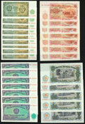 World Currency, A Post-World War II Selection from Bulgaria. About Uncirculated to Crisp Uncirculated.. ... (Total: 38 notes)