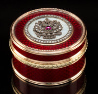 A 14K Vari-Color Gold, Guilloché Enamel, Diamond, and Cabochon-Mounted Pill Box in the Manner of Fabergé...