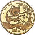 "China: People's Republic gold ""Small Date"" Panda 100 Yuan (1 oz) 1994 MS69 NGC"