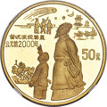 """China, China: People's Republic gold Proof """"Recording of Comets"""" 50 Yuan 1994 PR69 Ultra Cameo NGC,..."""