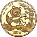 "China, China: People's Republic gold ""Small Date"" Panda 100 Yuan (1 oz) 1994 MS69 NGC,..."