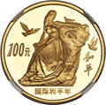 """China: People's Republic gold Proof """"Year of Peace"""" 100 Yuan 1986 PR69 Ultra Cameo NGC"""