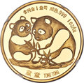 """China, China: People's Republic gold Proof Panda """"Tokyo Coin Show"""" 1 Ounce Medal 1987 PR69 Ultra Cameo NGC,..."""