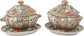 Ceramics & Porcelain, A Pair of Chinese Rose Medallion Porcelain Tureens with Undertrays. 12-1/2 x 15 x 11-1/4 inches (31.8 x 38.1 x 28.6 cm) (eac... (Total: 4 )