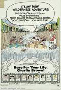Movie Posters:Animated, Race for Your Life, Charlie Brown (Paramount, 1977)....
