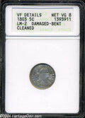 Early Half Dimes: , 1803 Large 8 VG8 ANACS. ...