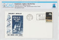 Explorers:Space Exploration, Philatelia: Apollo 11 Cover with Dow-Unicover Cachet Directly From The Armstrong Family Collection™, CAG Certified....