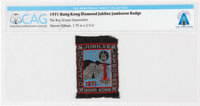 Boy Scouts: 1971 Hong Kong Diamond Jubilee Jamboree Badge Directly From The Armstrong Family Collection™, CAG Certified...