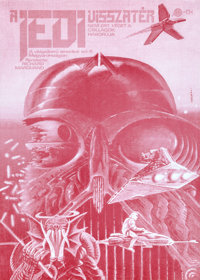"Return of the Jedi (Mokép, 1984). Rolled, Mint. Hungarian A2 (15.75"" X 22"") Monotone Style, Tibor Helen..."
