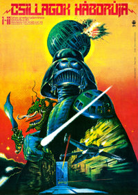 "Star Wars (Mokép, 1979). Rolled, Mint. Hungarian A2 (16"" X 22"") Full Color Style A, Tibor Helenyi Artwo..."
