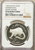 Afghanistan, Afghanistan: Republic Pair of Certified silver Proof Conservation Multiple Afghanis 1978 NGC,... (Total: 2 coins)