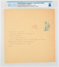 Explorers:Space Exploration, Armstrong Family Correspondence: Telegram to Janet Armstrong from Marine Sergeant Cunningham, July 21, 1969, Directly From...