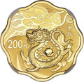 """China, China: People's Republic gold Proof Scalloped """"Year of the Dragon"""" 200 Yuan 2012 PR69 Ultra Cameo NGC,..."""