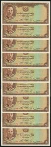Afghanistan Bank of Afghanistan 2 Afghanis ND (1939) / SH1318 Pick 21, Nine Examples Crisp Uncirculated or Better. ... (...
