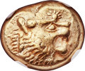 Ancients:Greek, Ancients: LYDIAN KINGDOM. Alyattes or Walwet (ca. 610-546 BC). EL third-stater or trite (13mm, 4.69 gm). NGC Choice XF 5/5 - 4/5, counte...