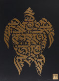 Fine Art - Work on Paper:Print, Cryptik X Pangeaseed. Ahimsa (Black), 2017. Embossed gold foil on black cover paper. 19 x 14 inches (48.3 x 35.6 cm) (sh...