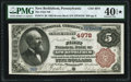 New Bethlehem, PA - $5 1882 Brown Back Fr. 474 The First National Bank Ch. # 4978 PMG Extremely Fine 40